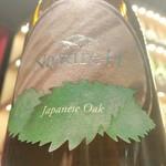 酒BAR 彩鶴 - Nature-H ~Japanese Oak~