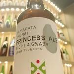 酒BAR 彩鶴 - PRINCESS ALE つや姫使用エールビール