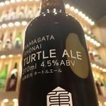 酒BAR 彩鶴 - TURTLE ALE 亀の尾使用エールビール