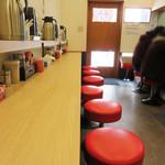 ザ・ナガハマラーメン - 店内はテーブル席ではなく、全カウンター席です。