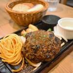 ニクバルダカラ - 黒毛牛デミグラスハンバーグ