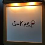 Sakae -