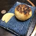 郷土料理 でくのぼう - 特製味噌焼おにぎり ハーフ(???円)