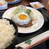 八田洋食堂 はな - 料理写真:ハンバーグ定食(デミグラスソース)