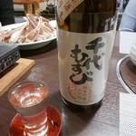 かに吉 - 【千代むすび 無濾過原酒生 純米吟醸 鳥取県】♫2017/11
