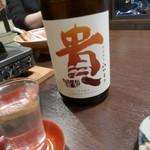 かに吉 - 【貴 特別純米】♫2017/11