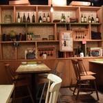 Bar Salu - 店内の雰囲気