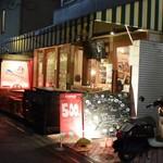 Bar Salu - お店の外観