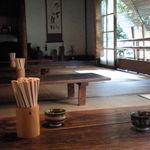 茶店 阿修羅窟 - 店内