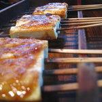 郷土料理 味の館 ふる里 - 田楽味噌が、麹の香りがして美味しかったです 08/09