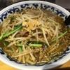 Onomichiramenjuu - 料理写真:台湾ラーメン 850円