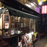 蛸焼とおでん クレ - お店の入口