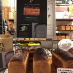スペイン窯 パンのトラ -