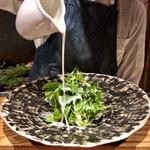 アカ - ☆焼き河豚とサラダ