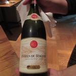 munakata cuisine ishida - 赤ワインもグラスで貰いました
