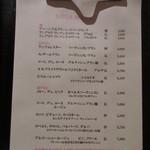 munakata cuisine ishida - ボトルメニュー