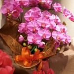 77904301 - 西成えいじ様からのお花です。