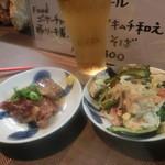 石垣島ゆんたく酒場 ゆい結 - お料理UP