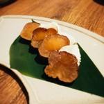 恵比寿 箸庵 - いぶりがっことクリームチーズ