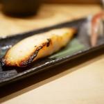 権八 SUSHI - 鱈の西京味噌焼き(ハーフ)