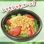 お好み焼き 道とん堀 - コーンサラダ