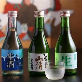 館主(利き酒師)が厳選した日本酒を