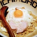 Torisobajiyuubanichikoro - チーズ混ぜそば890円税込