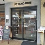 175°deno担担麺 -
