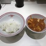 蒙古タンメン中本 - レディースセットのライスと辛子麻婆