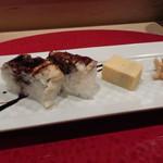 馳走や直 - 穴子の箱寿司