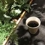 北海道くらし百貨店 - ホットコーヒー S