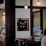 桜珈琲 - オススメは水出しコーヒー?