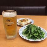 上海料理 富春 - お昼飲みセット(青菜炒め、冷奴、生ビール)