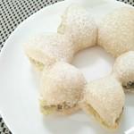 ほんわりパン工房 - 料理写真:【2017.12】スイートポテトとココナッツ