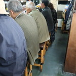 赤丹 本店 - カウンター席