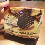 77913956 - ポテトチップチョコレート(マイルドビター)