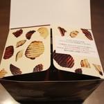 77913958 - ポテトチップチョコレート(マイルドビター)