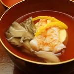 木山 - 玉子豆腐と焼き舞茸と車海老のお椀