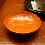 木山 - 伏見のお酒 松の翠