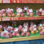 道の駅 白沢 - 料理写真: