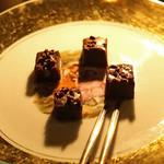 バー ドラス - チョコレート(もの凄く美味しかったのですが、名前を忘れてしまいました)
