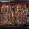 Unagiimai - 料理写真:うな重 大 3200円