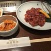 高麗飯店 - 料理写真:焼肉定食(ハラミ) 1,600円