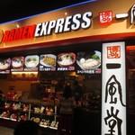 RAMEN EXPRESS 博多一風堂 -
