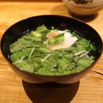 たく庵 - 料理写真:大仙鶏の胸肉と春菊のお椀