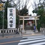 77929924 - あの富岡八幡宮です