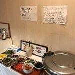 ra-menkotsukotsutei - ご飯コーナー