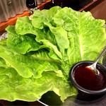 肉の入江 - チシャ