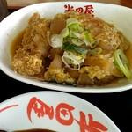 大衆食堂 半田屋 - カツ煮ミニ170円。