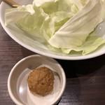 旨唐揚げと居酒メシ ミライザカ -